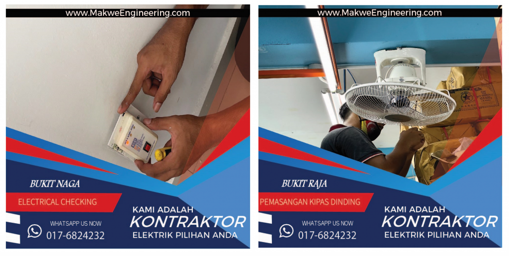ELECTRICAL CHECKING                       &                       INSTALL KIPAS DINDING